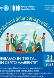 Giornata Rotariana della Salvaguardia Ambientale